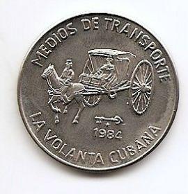Общественный транспорт Кубы 1 песо 1984