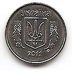 1 копейка Украина 2011 UNC