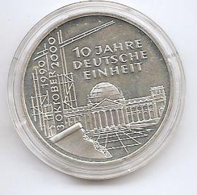 10 лет объединению Германии 10 марок ФРГ 2000