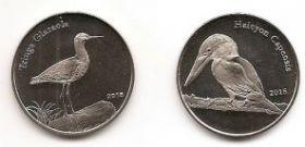 Набор Птицы 1 фунт  Шетландские  Острова 2015 (2 монеты)