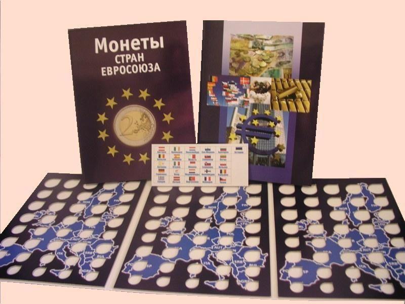 Альбомы евро из чего сделаны советские монеты
