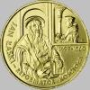 500 лет со дня рож дения Яна Ласки(1499-1560) 2 злотых 1999