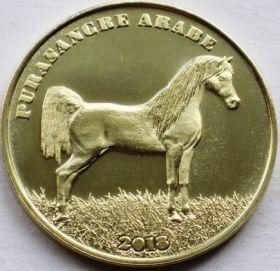 Арабская порода лошадей 1 крона Сен-Денис 2018